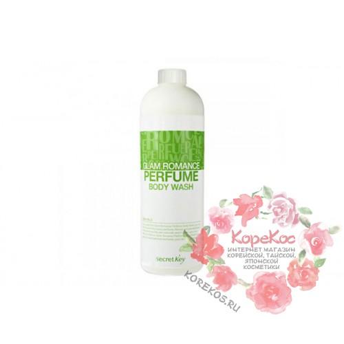 Гель для душа Glam Glam Romance Perfume Body Wash Glam 5
