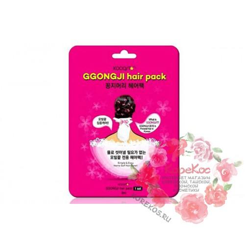 Маска для волос питательная KOCOSTAR GGONGJI Hair Pack