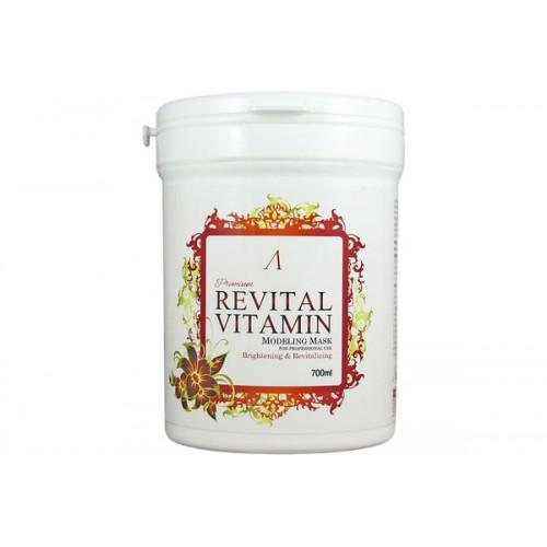 Маска альгинатная витаминная Revital Vitamin Modeling Mask/container