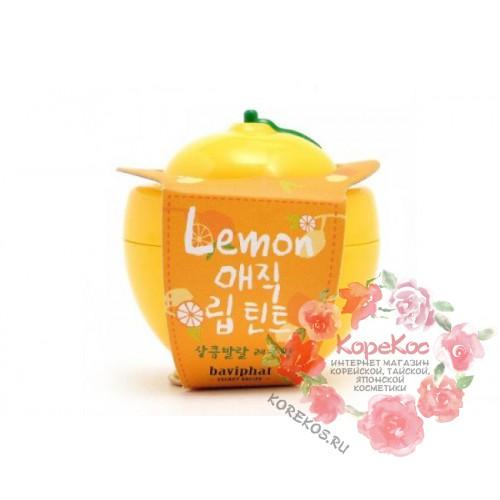 Тинт лимон Lemon Magic Lip Tint