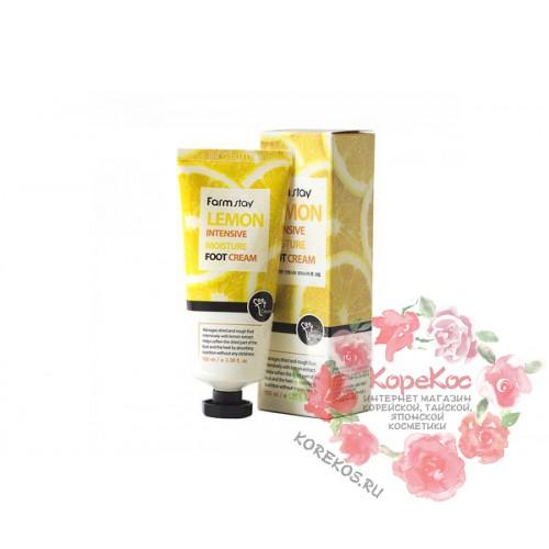 Крем для ног увлажняющий с экстрактом лимона Farmstay Lemon Intensive Moisture Foot Cream