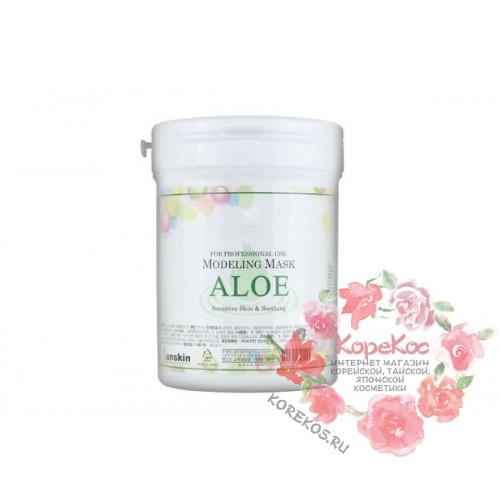 Маска альгинатная с экстрактом алоэ успокаивающая Aloe Modeling Mask/container