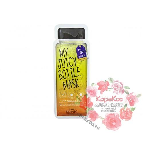 Маска тканевая витаминная My Juicy Bottle Mask