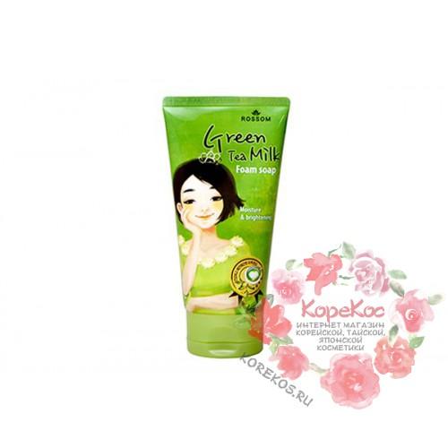 Пенка для умывания Green Tea Milk Foam Soap