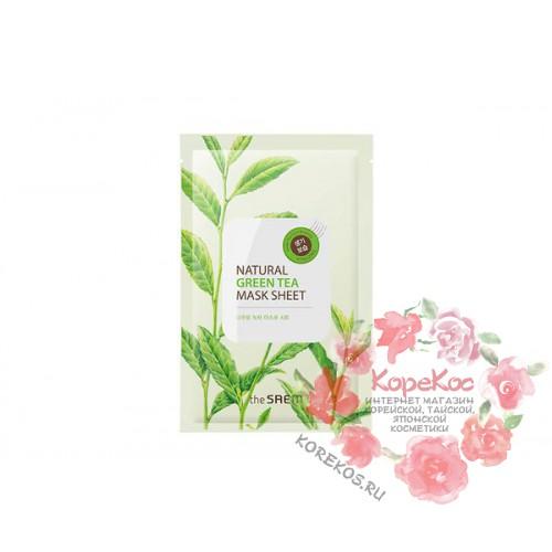 Маска тканевая с экстрактом зеленого чая Natural Green Tea Mask Sheet