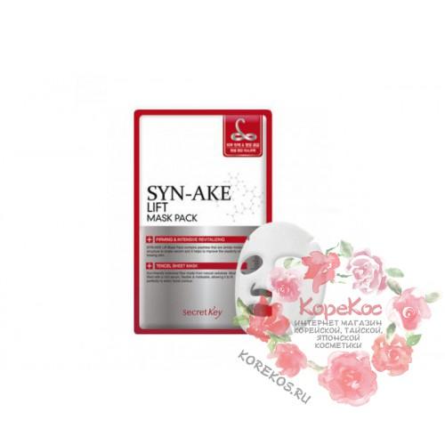 Маска-лифтинг с пептидами змеиного яда SYN-AKE Lift Mask Pack