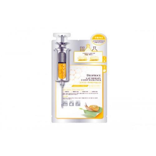 Маска-сыворотка для лица улиточная антивозрастная LAP THERAPY AMPOULE MASKPACK 25g SNAIL ANTI-WRINKLE