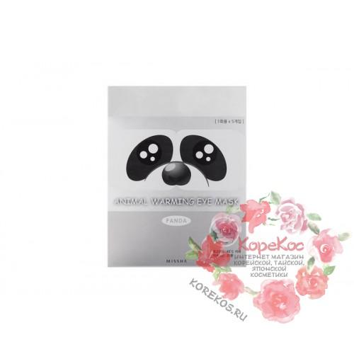 Маска для глаз согревающая MISSHA Animal Warming Eye Mask_Panda (Lavender Fragrance)