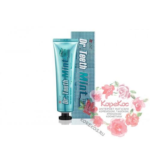 Зубная паста мятная СВЕЖЕЕ ДЫХАНИЕ Dr Teeth Mint Pure Breath Toothpaste