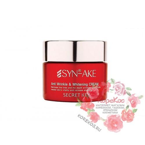 Крем для лица с пептидом змеиного яда SYN-AKE Anti Wrinkle & Whitening Cream