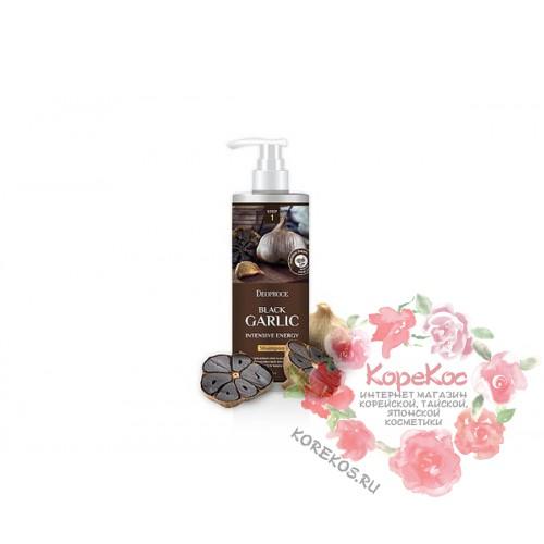 Шампунь для волос с экстрактом черного чеснока SHAMPOO - BLACK GARLIC INTENSIVE ENERGY