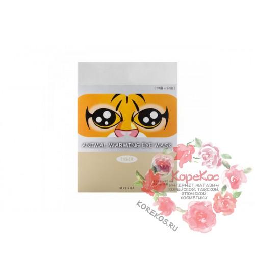 Маска для глаз согревающая MISSHA Animal Warming Eye Mask_Tiger (Rose Fragrance)