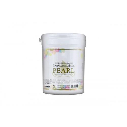 Маска альгинатная с экстрактом жемчуга увлажняющая, осветляющая (банка) 700мл Pearl Modeling Mask /container