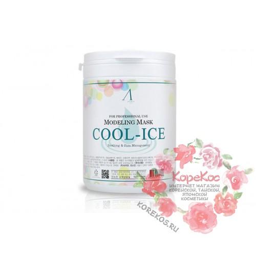 Маска альгинатная с охлаждающим и успокаивающим эффектом Cool-Ice Modeling Mask/container