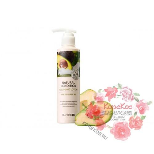Лосьон для лица очищающий Natural Condition Cleansing Lotion