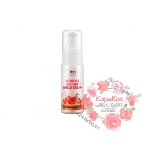 Крем защитный для тусклой и увядающей кожи с ацеролой Acerola All Day Shield Cream от Ottie