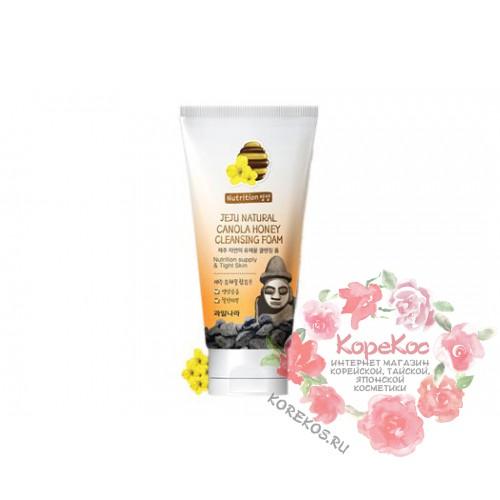 Пенка для умывания Jeju Natural Canola Honey Cleansing Foam