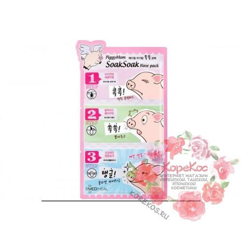 3-Шаговая маска для носа Mediheal Piggymom SoakSoak Nose pack