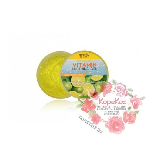Гель для тела витаминный Calamansi Vitamin Soothing Gel