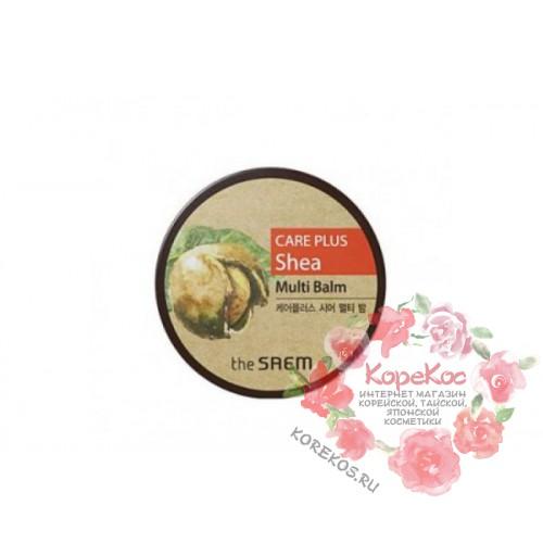 Бальзам универсальный с маслом Ши CARE PLUS Shea Multi Balm