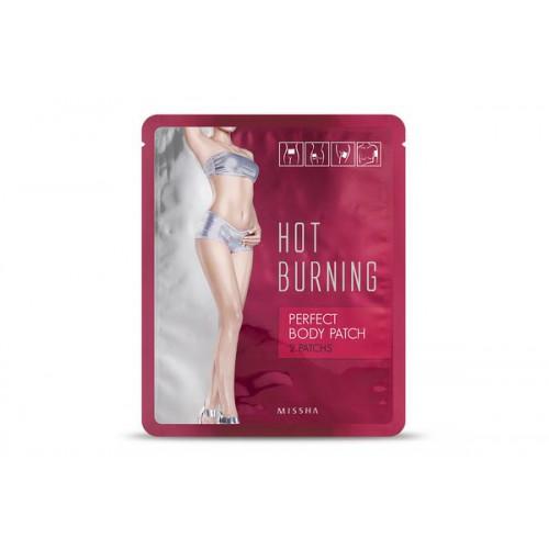 Патчи для тела антицеллюлитные MISSHA Hot Burning Perfect Body Patch