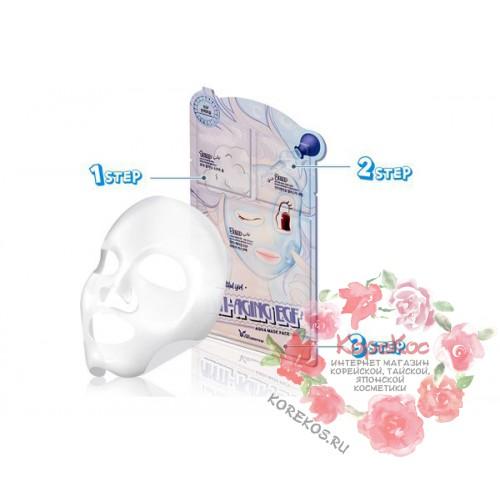 3-шаговая маска для лица антивозрастная 3-step anti-aging EGF mask pack