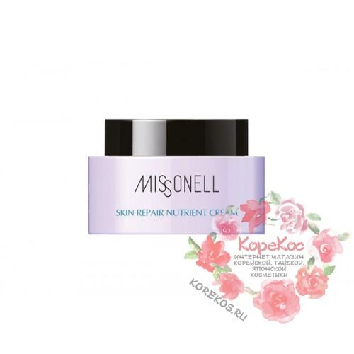 Восстанавливающий питательный крем для лица Skin repair nutrient cream