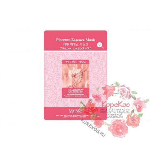 Маска тканевая плацента Placenta Essence Mask
