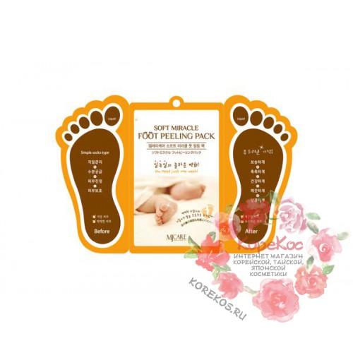 Пилинг для ног Foot peeling pack