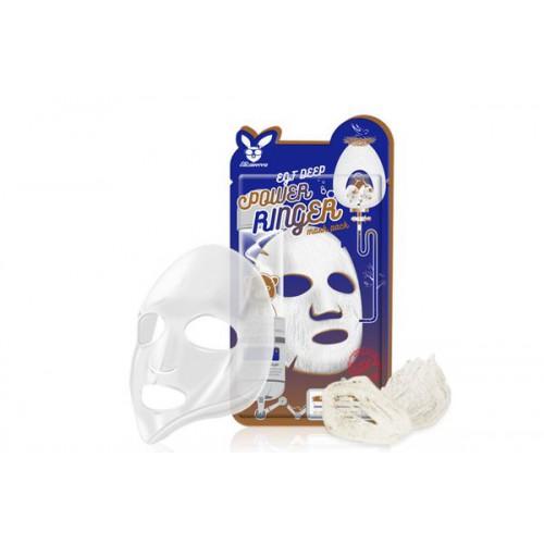 Тканевая маска для лица с эпидермальным фактором роста EGF DEEP POWER Ringer mask pack