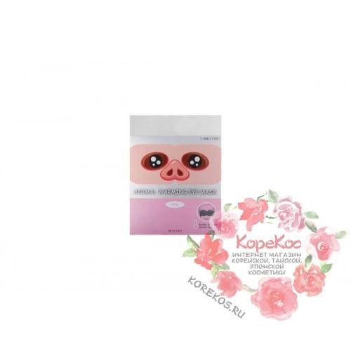 Маска для глаз согревающая MISSHA Animal Warming Eye Mask_Pig (Jasmine Fragrance)