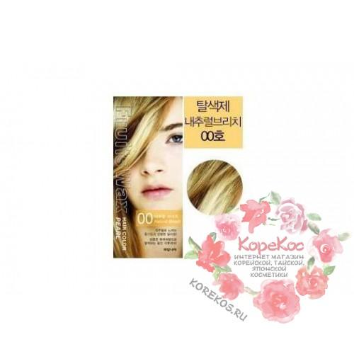 Краска для волос на фруктовой основе Fruits Wax Pearl Hair Color #00