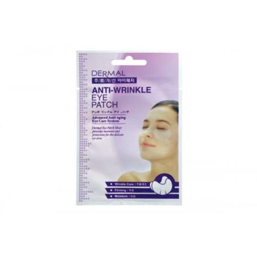 Патчи для век от морщин DERMAL Anti-Wrinkle Eye Patch
