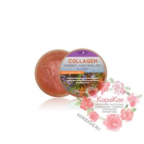 Гель-щербет универсальный успокаивающий Collagen Sherbet Soothing Gel