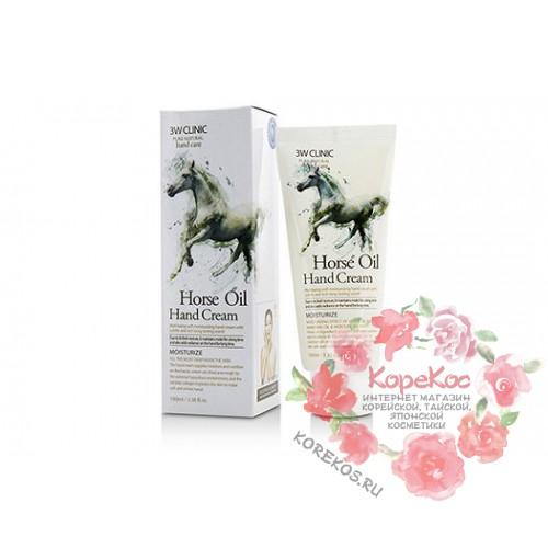 Крем для рук c лошадиным маслом Horse Oil Hand Cream