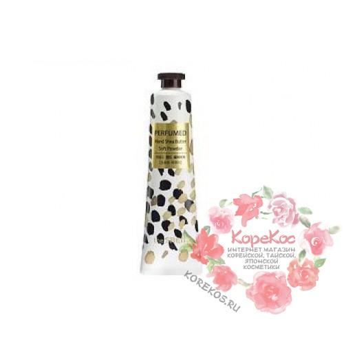 Крем-масло для рук Perfumed Hand Shea Butter - Soft Powder