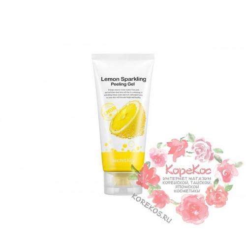 Пилинг-гель с экстрактом лимона Lemon Sparkling Peeling Gel