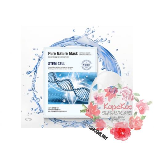 Маска для лица тканевая Secriss Pure Nature Mask Pack- Stem cell