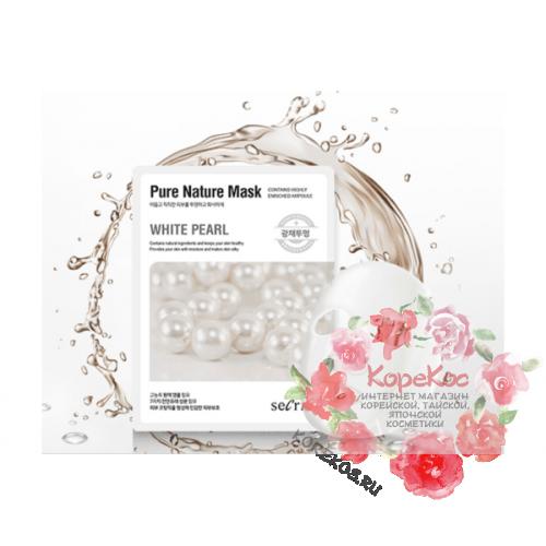Маска для лица тканевая Secriss Pure Nature Mask Pack- White pearl