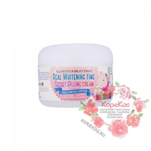 Крем для лица осветляющий Real Whitening Time Secret Pilling Cream