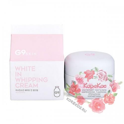 Осветляющий крем с молочными протеинами BERRISOM G9 White In Whipping Cream (DELUXE SAMPLE)