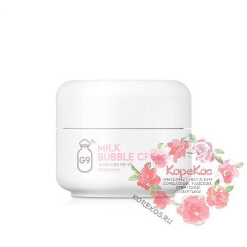 Крем для лица пузырьковый G9skin Milk Bubble Cream