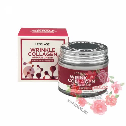 Ампульный крем для лица с коллагеном LEBELAGE Wrinkle Collagen Ampule Cream