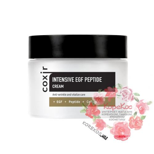 Крем для лица регенерирующий антивозрастной Intensive EGF Peptide Cream