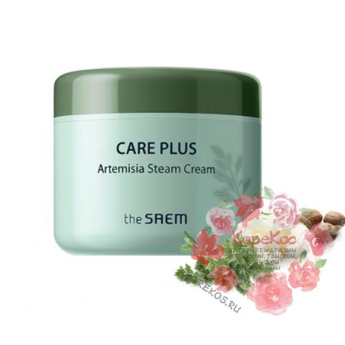 Крем увлажняющий для лица с полынью и маслом ши Care Plus Artemisia Steam Cream