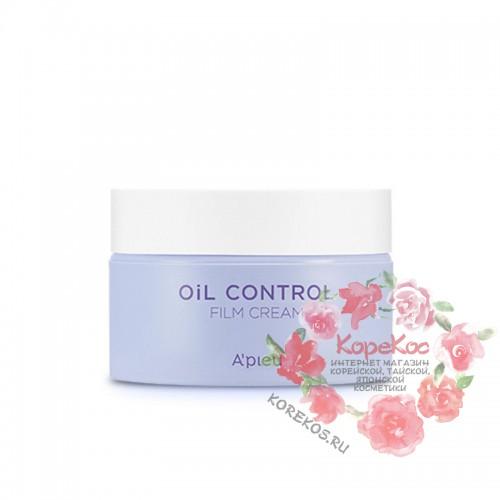 Крем для жирной кожи A'pieu Oil Control Film Cream