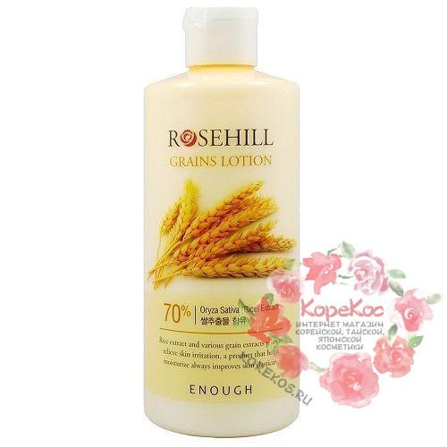 Лосьон для лица с рисом и центеллой Enough RoseHill Grains Lotion