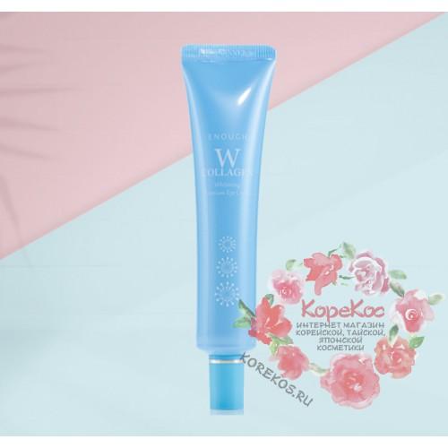 Эссенция для лица осветляющая Enough W Collagen Whitening Premium Essence