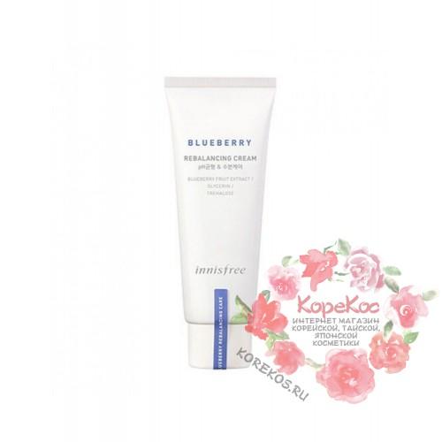 Балансирующий крем с экстрактом черники Blueberry Rebalancing Cream