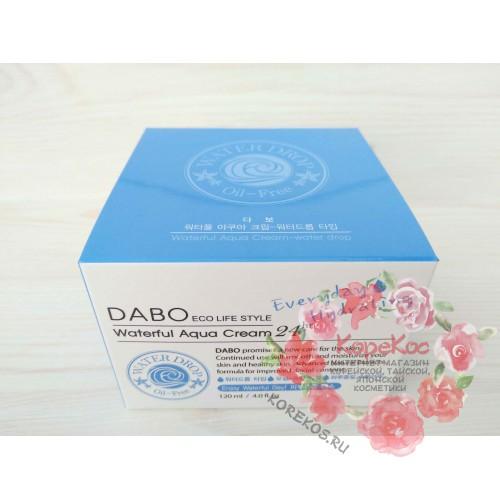 Крем для лица глубоко увлажняющий DABO WaterfulAquaCream